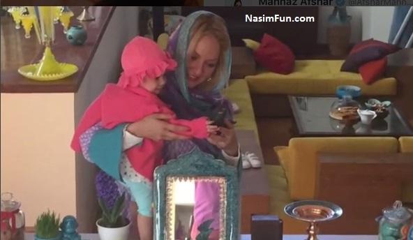 عکس مهناز افشار و دخترش کنار سفره هفت سین 95
