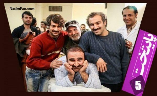 اخبار جدید از زمان پخش سریال پایتخت 5 سیروس مقدم