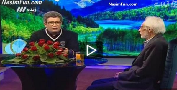 دانلود فیلم جنجالی مصاحبه رضا رشیدپور با جمشید مشایخی