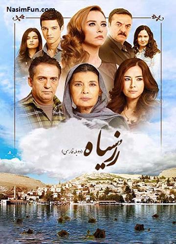 خلاصه قسمت آخر سریال ترکی رز سیاه + عکس
