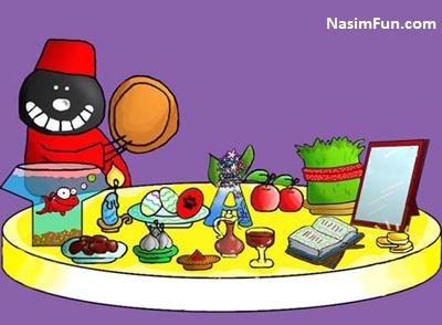 اس ام اس و پیامک خنده دار عید نوروز 95