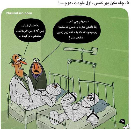 اس ام اس جدید و متن نوشته چهارشنبه سوری سال 94
