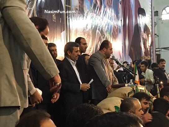 دانلود فیلم حاشیه های سفر احمدی نژاد به آمل 19 فروردین 95
