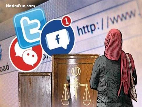 کانال تلگرام همسریابی و ازدواج موقت و صیغه + عکس