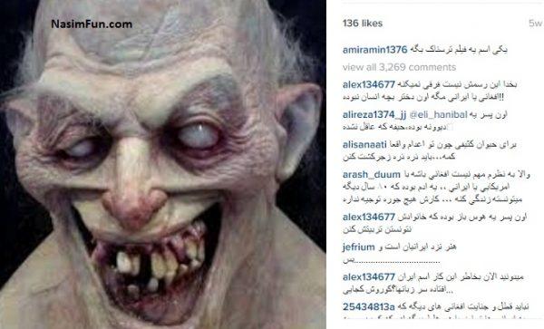 عکس های اینستاگرام امین قاتل ستایش قریشی