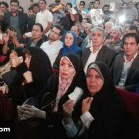 کلیپ دعوا در استقبال فائزه هاشمی در خرم آباد لرستان
