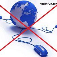 دلیل قطعی اینترنت در ۱۲ استان کشور ۸ اردیبهشت ۹۵