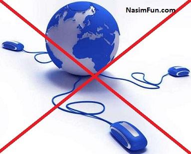 دلیل قطعی اینترنت در 12 استان کشور 8 اردیبهشت 95