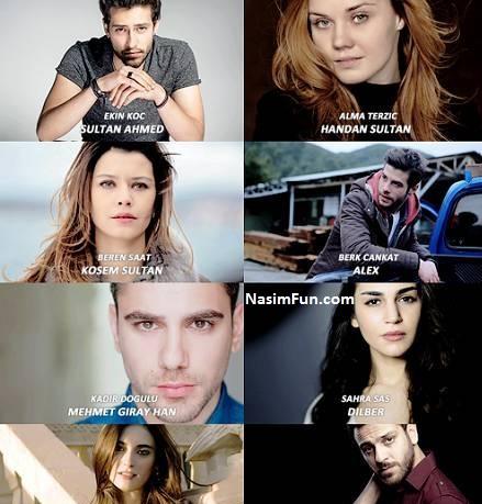 خلاصه داستان قسمت آخر سریال ترکی کوسم سلطان + عکس