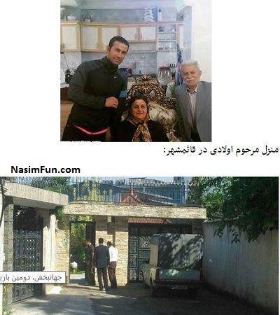 عکس پدر و مادر مهرداد اولادی