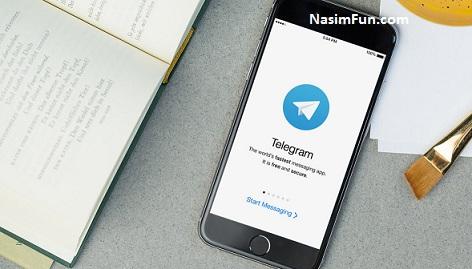 ترفند تلگرام ریپورتم 15 یا 10 تا استیکر بفرست