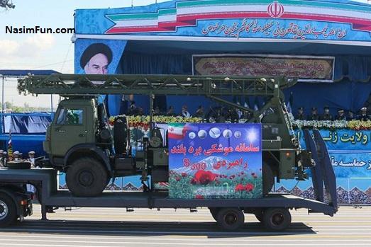 دانلود فیلم موشک های اس 300 روز ارتش + عکس S300