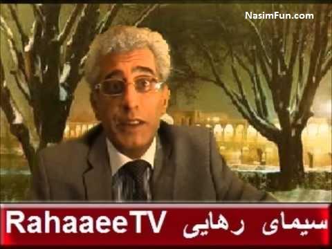 عکس بازداشت صبری حسن پور مجری شبکه سیمای رهایی