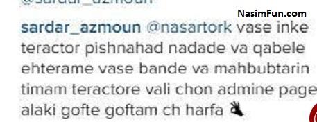 عکس حمله هوادارن و طرفداران تراکتورسازی به سردار آزمون