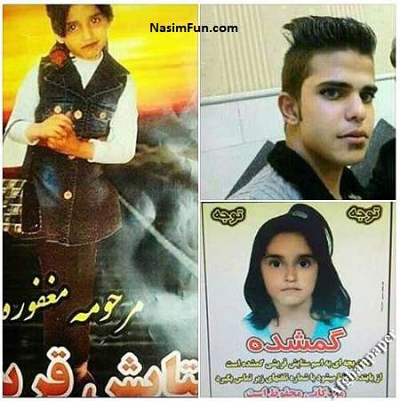 تجاوز به ستایش قریشی دختر افغانی و عکس قتل او