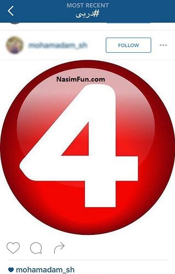 اس ام اس خنده دار برد پرسپولیس برابر استقلال 27 فروردین 95