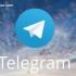 دلیل قطع شدن و علت قطعی تلگرام ۲۶ فروردین ۹۵
