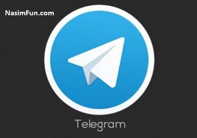 دلیل قطعی تلگرام و قطع شدن تلگرام 6 و 7 اردیبهشت 95