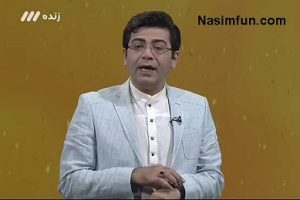 برخورد با رفتار نامناسب فرزاد حسنی