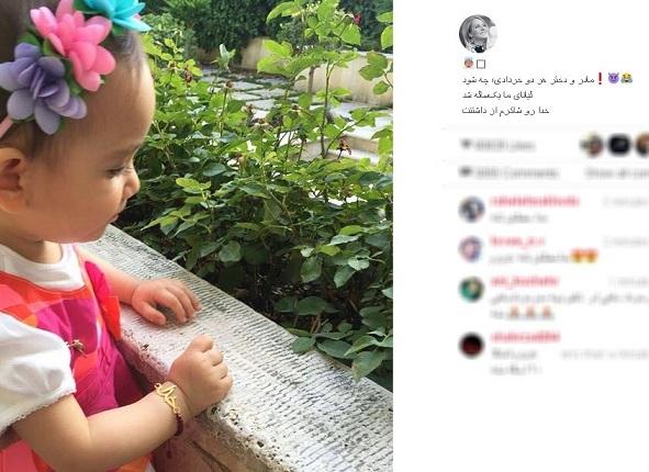 عکس جدید از تولد یک سالگی لیانا دختر مهناز افشار