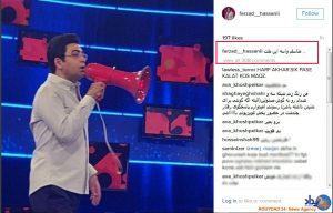 پست اعتراضی فرزاد حسنی در اینستاگرام