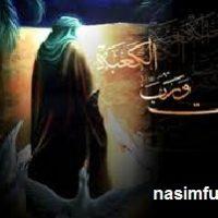پیامک و متن اس ام اس شب قدر و شهادت حضرت علی (ع)