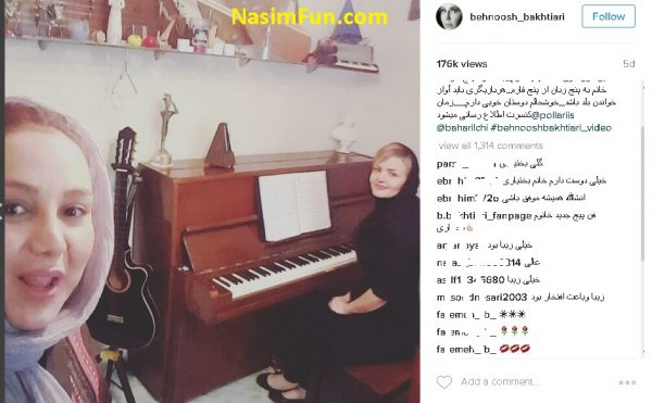 خوانندگی جنجالی بهنوش بختیاری در کنسرت