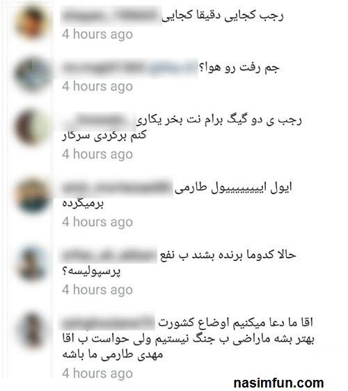 هجوم کاربران ایرانی به اینستاگرام رجب طیب اردوغان + عکس
