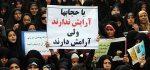 بنری از عکس های بازیگران زن ایرانی برای نشان دادن بد حجابی زنان