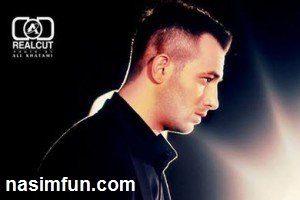 امیر تتلو خواننده معروف تولد مقام معظم رهبری را تبریک گفت! +عکس