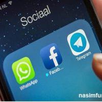 آموزش روش انتقال اطلاعات اکانت تلگرام به شماره جدید +عکس