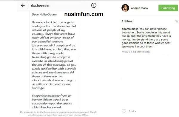 مالیا اوباما جواب فحش های ایرانی ها را داد + عکس