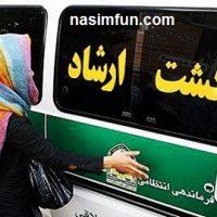 تجاوز نیروی انتظامی به دختر ایرانی بازداشت شده !!!