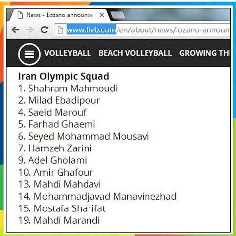لیست اسامی بازیکنان تیم ملی والیبال ایران در المپیک ریو ۲۰۱۶+عکس