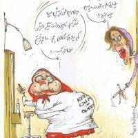 عکس کاریکاتوری خنده دار پیوستن بازیگر زن ایرانی به شبکه جم GEM