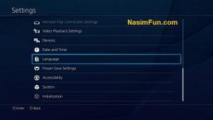 چگونه می توان در PS4 فارسی تایپ کرد؟