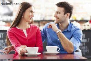 ازدواج با مرد رویاها
