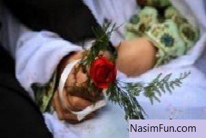 ملاک ازدواج 99 درصد خانم ها