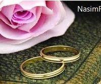 دست یافتن به ملاک ازدواج ۹۹ درصد خانم ها!