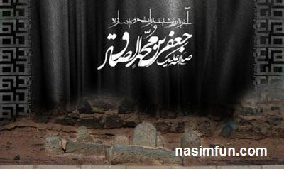 ابوالفضل عرب پور فوت کرد +عکس