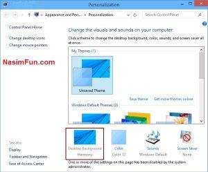 چگونه می توان تصویر پشت زمینه دسکتاپ در ویندوز10 را تغییر داد؟