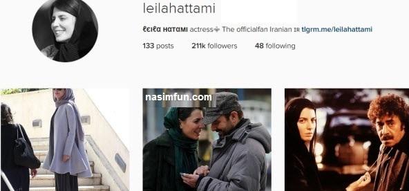 پست جدیداینستاگرام لیلا حاتمی در مورد حجاب زنان + عکس