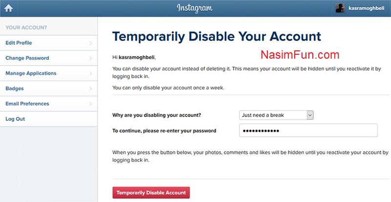 نحوه ی غیرفعال سازی موقت حساب کاربری اینستاگرام