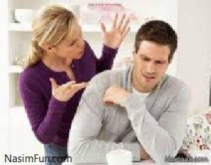 """رفتارهای نادرست زن و شوهر در """"روابط زناشویی"""""""