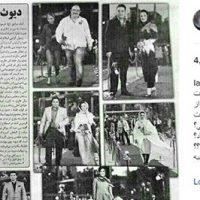 واکنش لادن طباطبایی به توهین زشت نشریه یالثارات+عکس