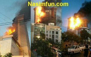 ویدئو و تصاویر آتش سوزی در برج تجاری ۱۷ طبقه سلمان در مشهد