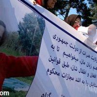 آخرین اخبار از پرونده قتل و تجاوز به ستایش قریشی ۸ مرداد ۹۵