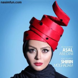 شبنم فرشادجو به عنوان مدل آرایشی!+عکس