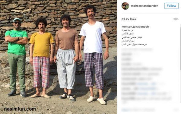 تیپ جالب بازیگران سریال علی البدل!!!+عکس