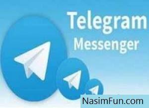 نصب همزمان چند تلگرام